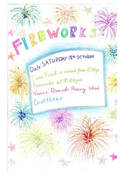 Fireworks 1 2014